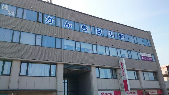 DSC_0028